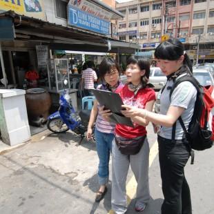 BASF Urban Eco Challenge