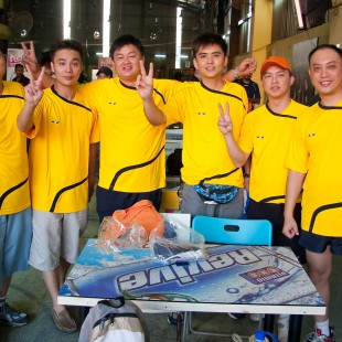 GAB Futsal Challenge
