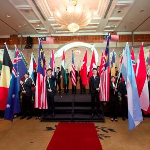 UICH International Congress 2014
