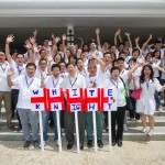 Define International - UOB Phuket 2014-23