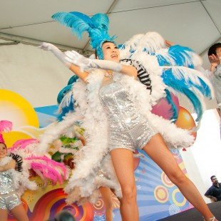 Tanjong Summer Carnival